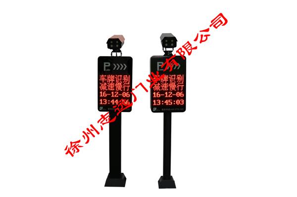 淮北车牌识别系统