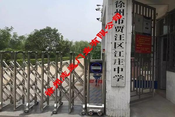 徐州贾汪江庄中学选择徐州志远门业有限公司电动伸缩门产品