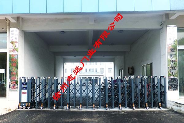 徐州老矿办事处选择徐州志远门业有限公司电动伸缩门产品