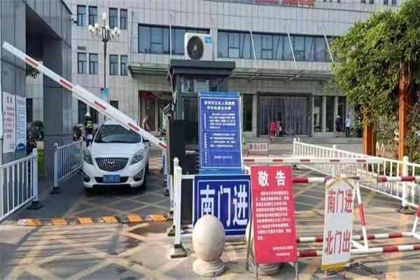 徐州贾汪人民医院选择徐州志远门业有限公司岗、道闸产品