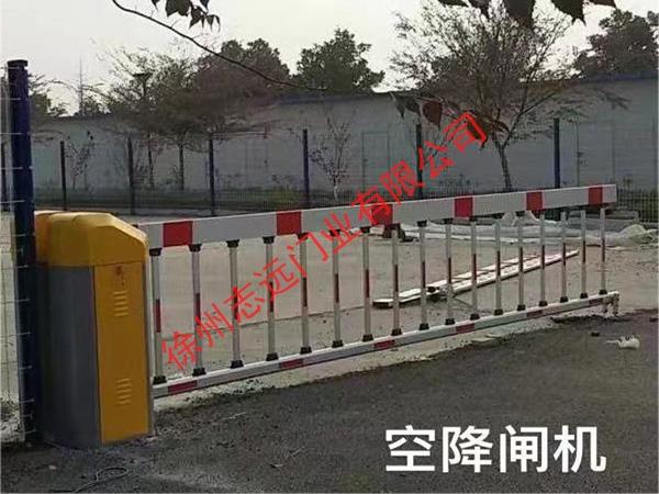 徐州某企业选择徐州志远门业有限公司电动伸缩产品